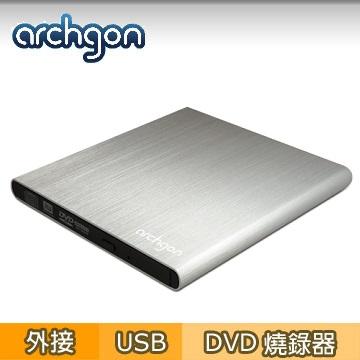 髮絲紋鋁合金.堅固耐用archgon 超薄8X USB3.0外接DVD燒錄機 MD-8107S-U3(黑銀兩色)