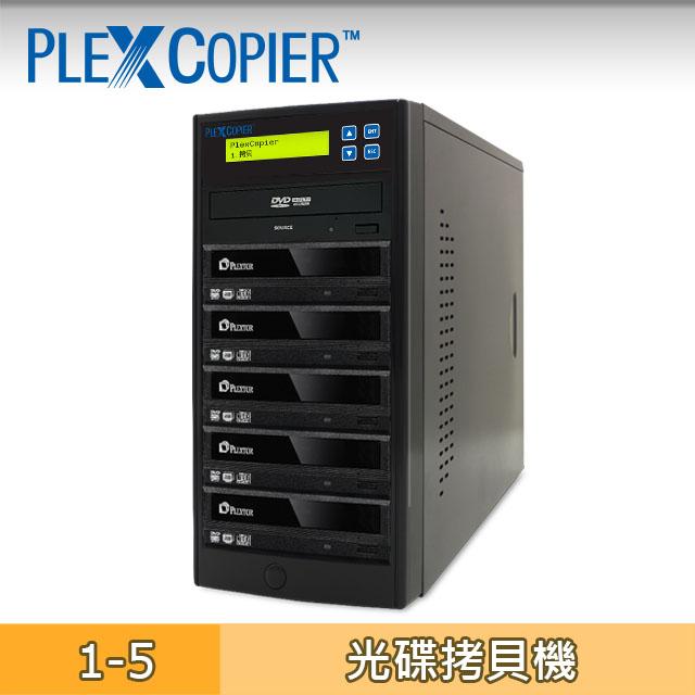 PLEXCOPIER 1對5 DVD對拷機 對拷機 配備PLEXTOR燒錄機日系大廠聯名品牌,一對多直接對燒
