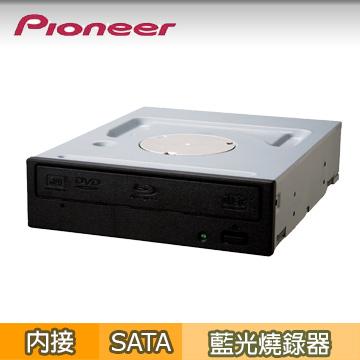 Pioneer先鋒BDR-209DBK 16倍速藍光燒錄光碟機