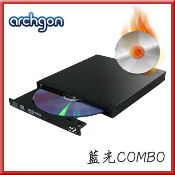 Archgon Standard系列6X 托盤式外接藍光Combo機 MD-9105S-U2-BC-SD