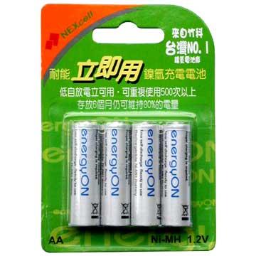 NEXcell 耐能energyON低自放電3號充電電池四顆
