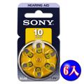 【品質最優】SONY 助聽器用/鈕扣型電池 PR48 (6入)