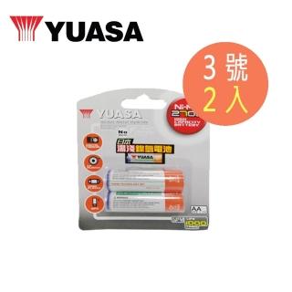 YUASA 湯淺 三號 AA 鎳氫充電電池 2700mAh (2入)