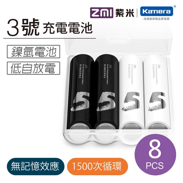 低自放3號/8入ZMI紫米 鎳氫充電電池 AA511