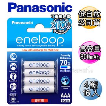 國際牌 Panasonic eneloop 低自放鎳氫充電電池BK-4MCCE(4號16入)