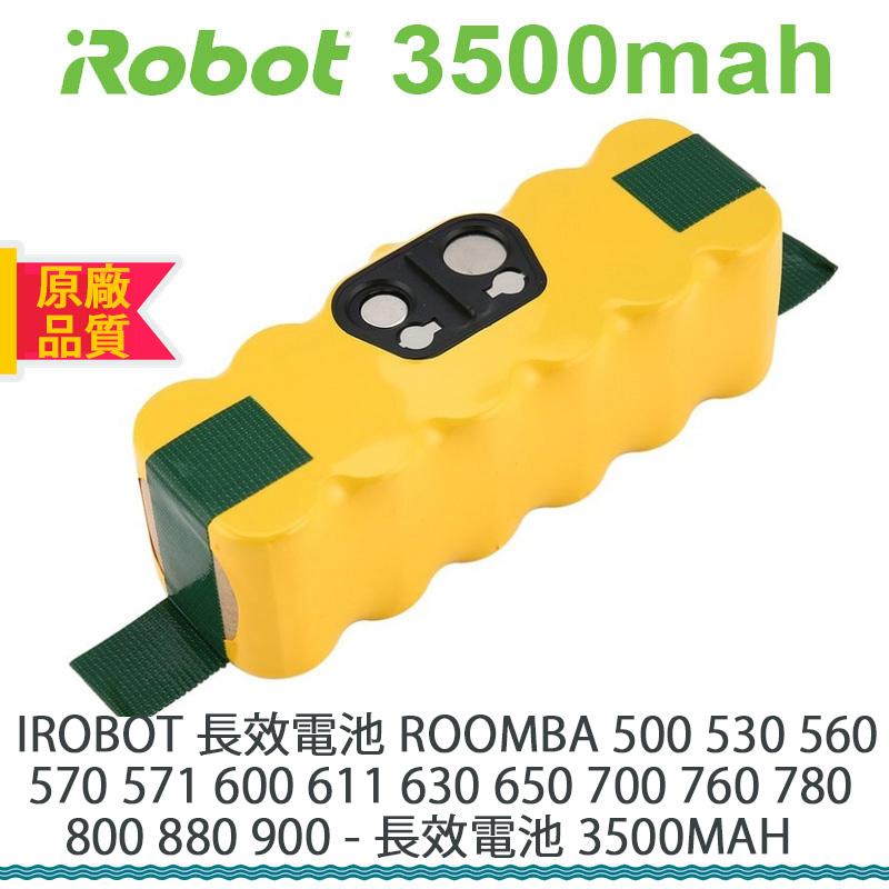 IROBOT 長效電池 ROOMBA 500 530 560 570 571 600 611 630 650 700 760 780 800 880 900