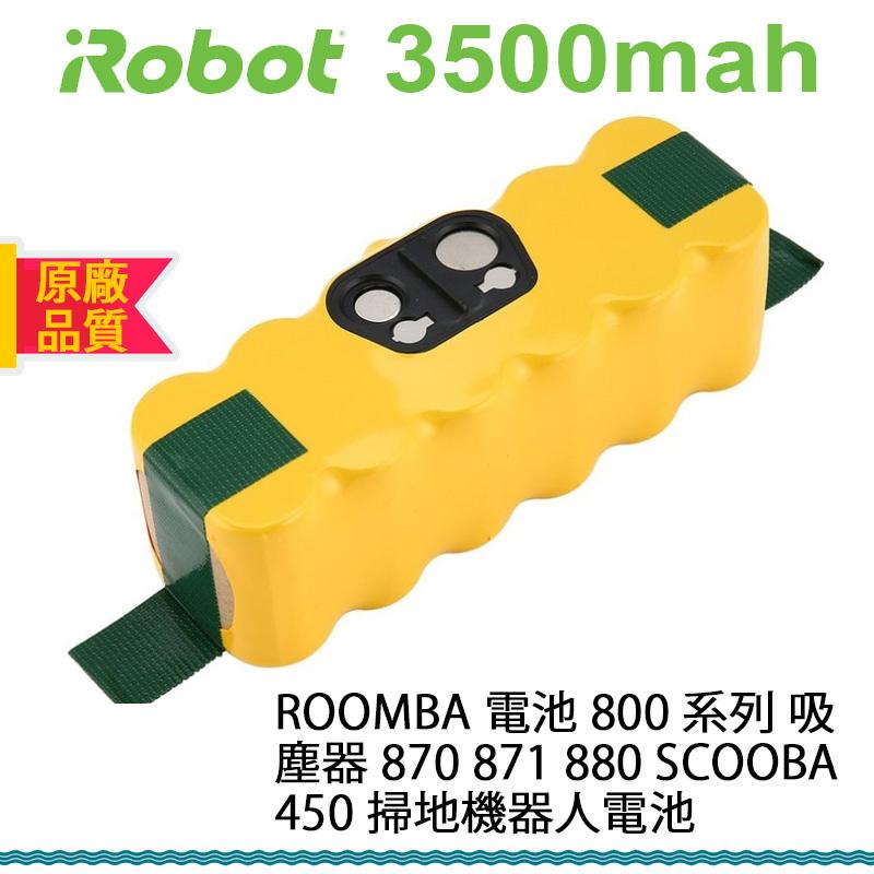 IROBOT 電池 Roomba 800 系列 吸塵器 870 871 880 Scooba 450 掃地機器人