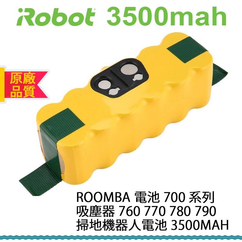 IROBOT 電池 ROOMBA 700 系列 吸塵器 760 770 780 790 掃地機器人電池 3500mAh