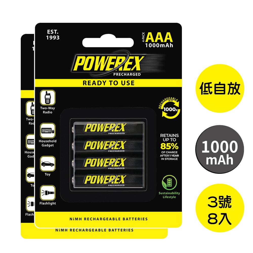 POWEREX AAA 4號1000Ah低自放鎳氫充電電池MHRAAAP4 -2卡/8入