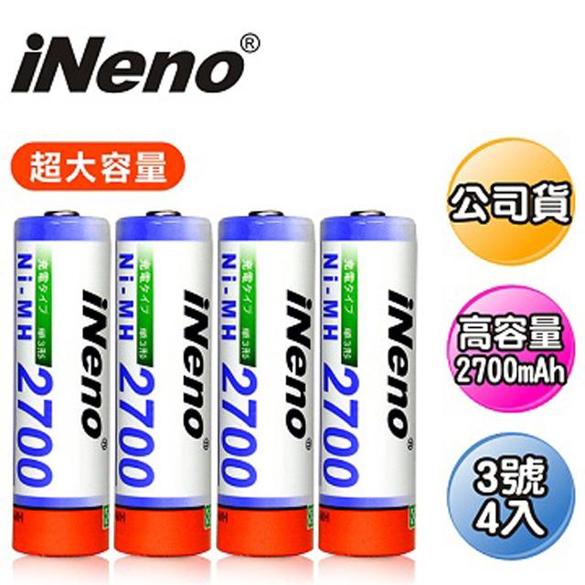 【經濟又環保】日本技研iNeno艾耐諾3號高容量鎳氫充電電池4入