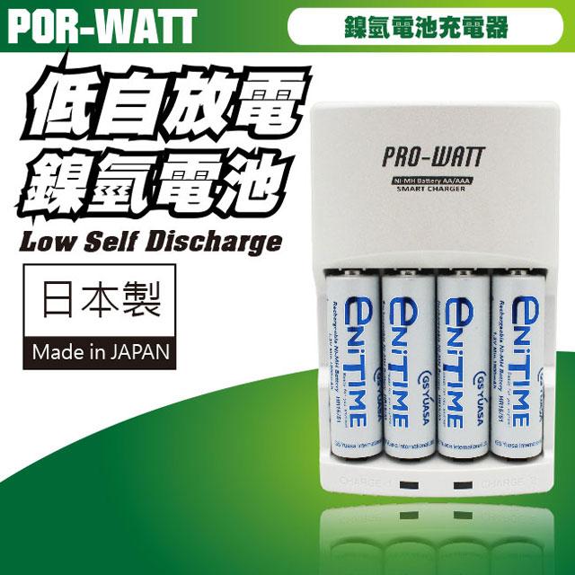 日本湯淺YUASA 3號 1900低自放電池4顆+便利型充電器 1組