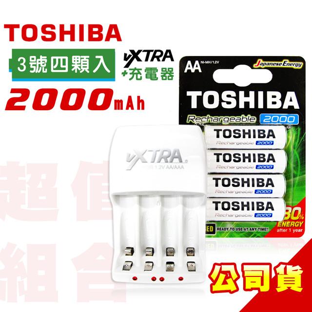 TOSHIBA東芝3號低自放電鎳氫充電電池2000mAh(4顆入)+VXTRA新經濟型充電器