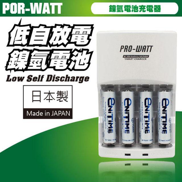 日本湯淺YUASA 4號 750低自放電池4顆+便利型充電器 1組