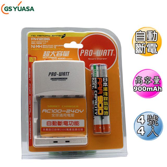 日本湯淺YUASA 4號 900鎳氣電池4顆+便利型充電器 1組