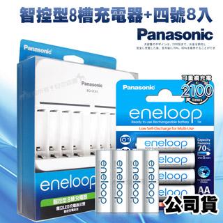 Panasonic 智控型8槽急速充電器+ 國際牌 eneloop 低自放4號充電電池(8顆入)
