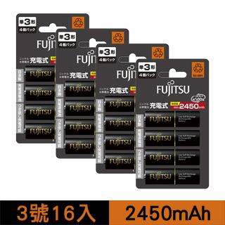 日本富士通高容量3號16入低自放充電電池