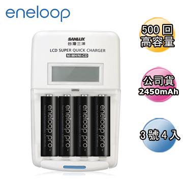 日本Panasonic國際牌eneloop高容量充電電池組(旗艦型充電器+3號4入)