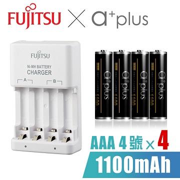 ★3號、4號電池皆可充電★Fujitsu富士通 X a+plus充電組(附4號1100mAh電池4入)