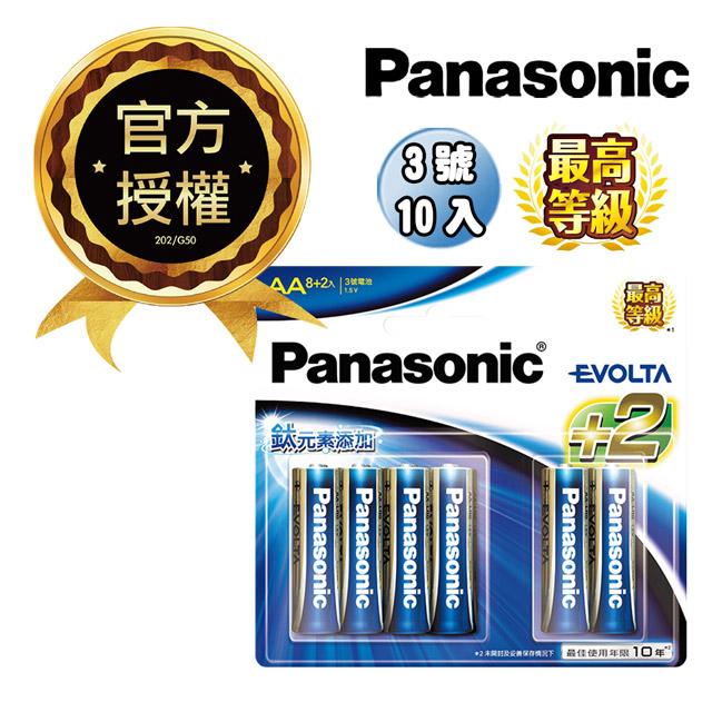 Panasonic 國際牌 鈦元素添加 EVOLTA超世代鹼性電池(3號10入)
