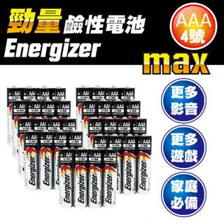 勁量Energizer 4號 鹼性電池 36入