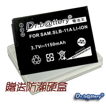 【電池王】 SAMSUNG SLB-11A 高容量副廠鋰電池