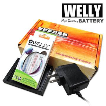 【WELLY】三星 Samsung Galaxy Note 4 / N910 / N910F 高容量防爆鋰電池配件包
