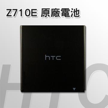【GT高容量商檢局認證防爆】適用HTC BAS560 BG86100 BAS780 1460MAH 手機電池鋰電池