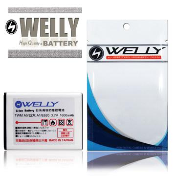 WELLY 台哥大 TWM Amazing A5/ 亞太 A+ A1 / K-Touch E620 手機鋰電池