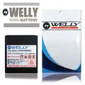 [WELLY] SAMSUNG GALAXY S4 Zoom / C1010 高容量手機防爆鋰電池