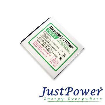Just Power Samsung Galaxy J N075 / Galaxy Grand 2 N7102 高容量手機鋰電池