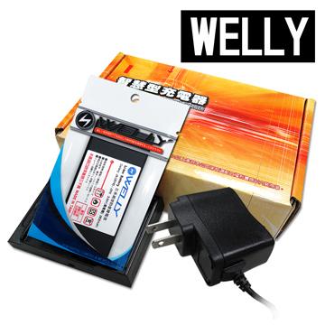 【WELLY】三星 Samsung Galaxy J5 (2016) / J510 高容量防爆鋰電池配件包
