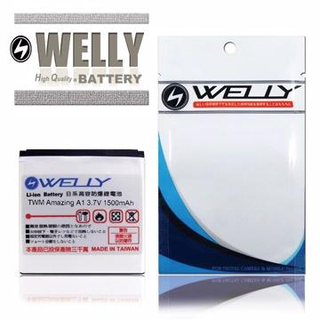 WELLY TWM Amazing A1/亞太A3/ZTE N789手機鋰電池