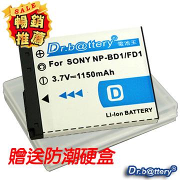 【電池王】 最新晶片 副廠 NP-FD1 / NP-BD1 高容量鋰電池