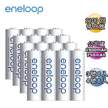 Panasonic國際牌ENELOOP低自放充電電池組(3號8入+4號8入)