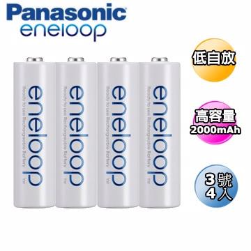 Panasonic國際牌 eneloop充電電池 3號 4入