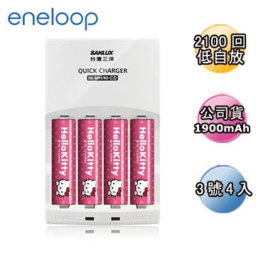 全球首創2100回充放電日本Panasonic國際牌eneloop低自放電充電電池-KITTY限量版(內附3號4入搭配三洋智慧型充電器)