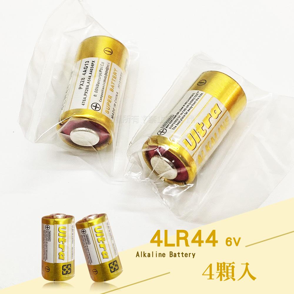 4LR44 6V 鹼性電池 遙控器/美容筆/寵物止吠器/照相機/血壓 機/防盜系統等專用電池(4顆入)