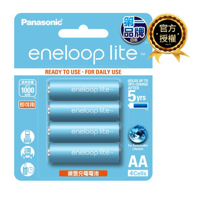 Panasonic eneloop低階充電電池3號4入