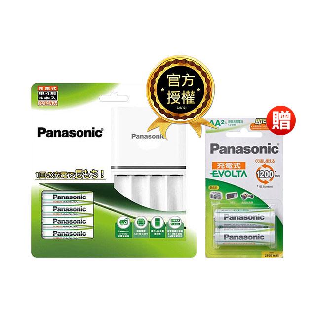 Panasonic充電器組合包(4號4入)