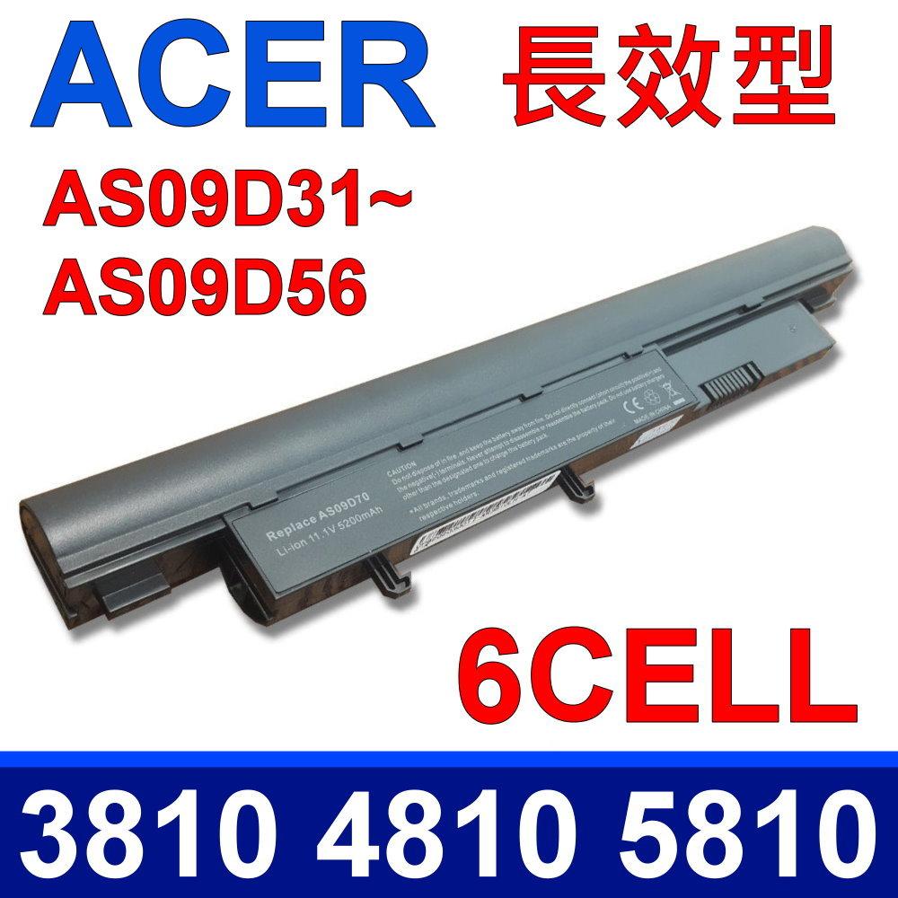 ACER 高品質 AS09D56 電池 Aspire Timeline 3810T 4810 5810 3410 8371 8331 8471 8571