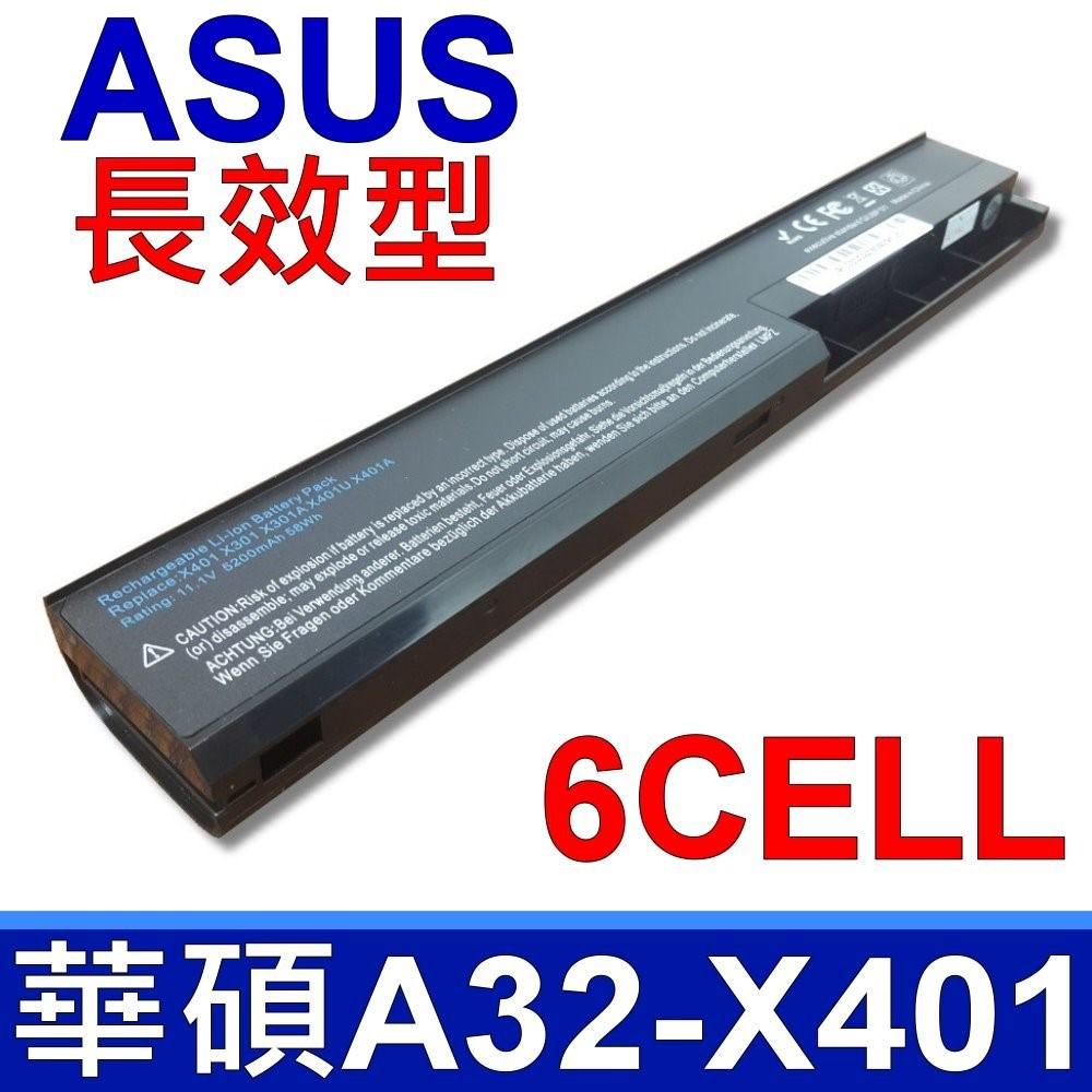ASUS 日系電芯 電池 F301 F301A F301A1 F301U F401 F401A F501 F501A F501A1 F501U S301 S301A S301A1 S301U S401 S4...