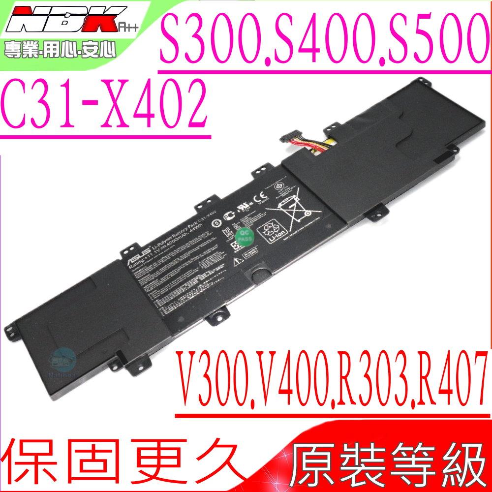 華碩電池-ASUS S300, S400, S500, X402CA, S300C,S300CA,S400C,S400CA,S500C,S500CA,C31-X402,C32-X402