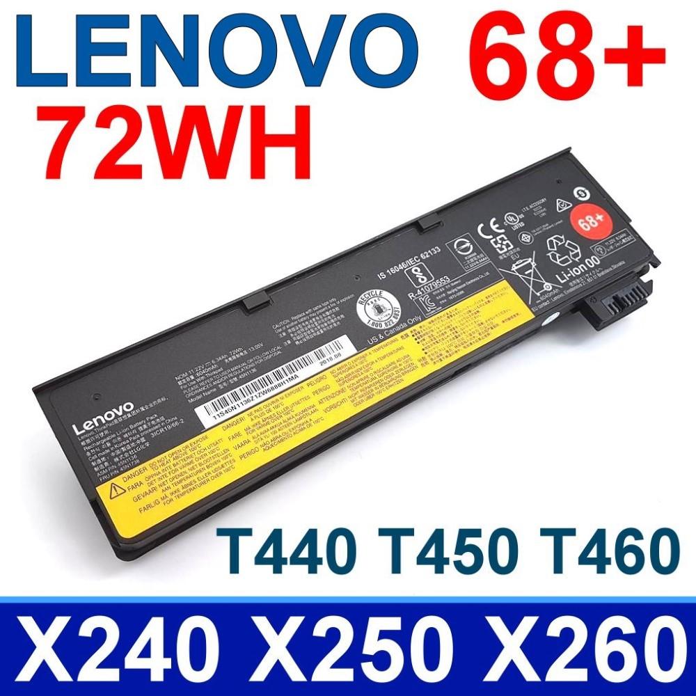 LENOVO電池 6芯 X240 68+ (非57+) X240S X250 T440 T440S K2450 45N1132 45N1133 45N1134