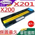 LENOVO電池-X200 , X201 , X200S, X201S, X201i ,X201si,42T4543,42T4560,43R9253,43R9254