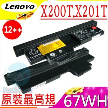 LENOVO 電池- 聯想 IBM X200T, X201T, 12++, 43R9255, 42T4542,42T4543