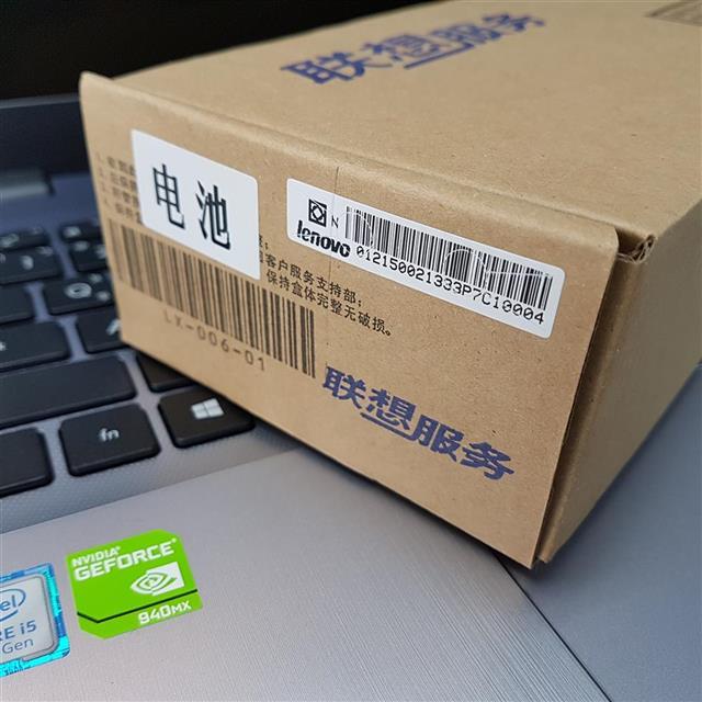 公司貨 IBM X240 3芯 原廠電池 X240S X250 X260 T440 T440S T450 T450S