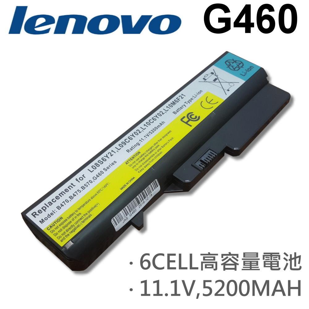 LENOVO 聯想 日系電芯 電池 B470 B570 G460 G460A G460G G465 G470 G475 G560 G565 G570 G575 IdeaPad V360 V370 V470 V570 Z370 Z460 Z465 Z470 Z560 Z565 Z570 L08S6Y21 L09C6Y02 L09L6Y02 L09M6Y02 L09S6Y02 57Y6454.
