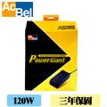 康舒120W充電器(適用Acer V5 VX5 VN7系列)