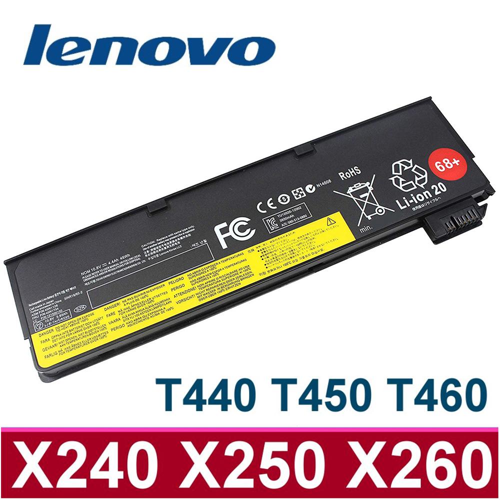 LENOVO電池 X240 X240S X250 T440 T440S K2450 45N1132 45N1133 45N1134 6芯