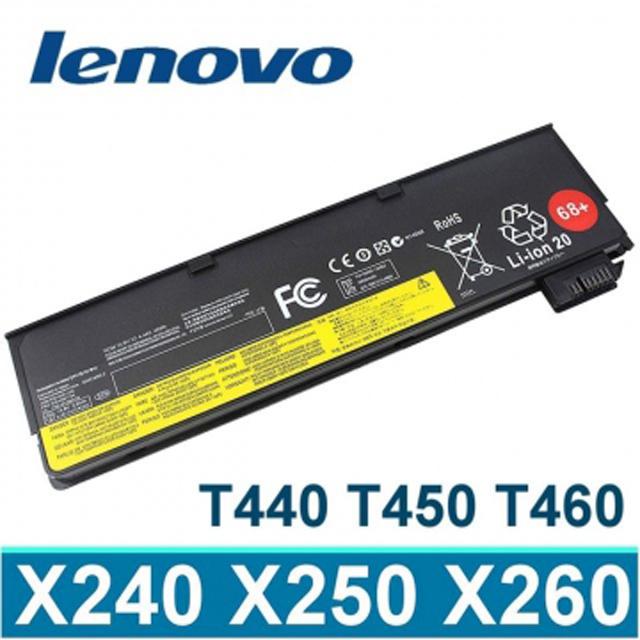 LENOVO電池 6芯 X240 X240S X250 T440 T440S K2450 45N1132 45N1133 45N1134